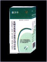 乳酸左氧氟沙星氯化钠注射液-消炎