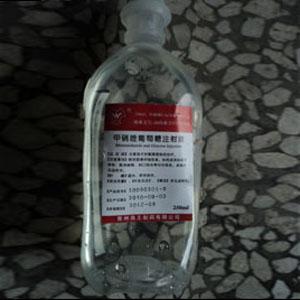 甲硝唑葡萄糖注射液-消炎