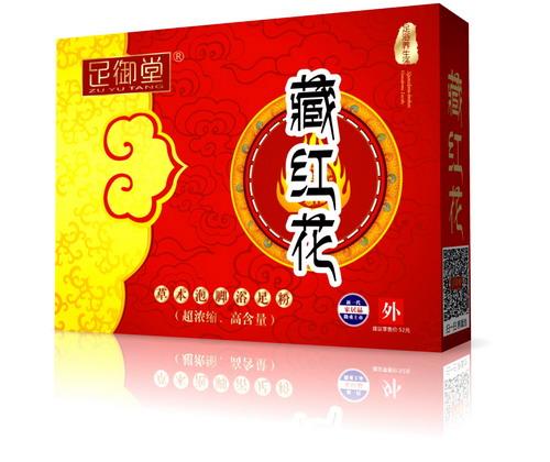 藏红花养生足浴汤10包
