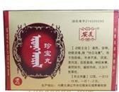 珍宝丸参芪颗粒中国治疗脊髓疾病的蒙药奇方