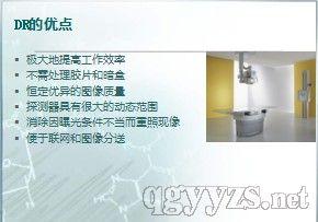 DR数字化X光机