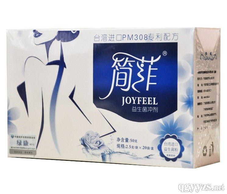 台湾减肥益生菌简菲14天瘦腰腹肚子