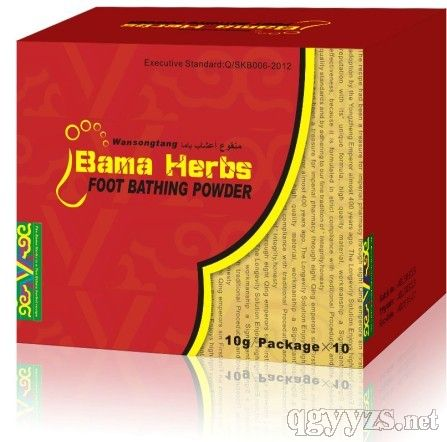 BamaHerbs出口巴马汤加工厂家欢迎前来合作