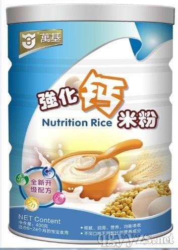 万基-强化钙米粉