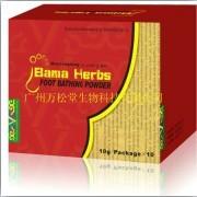 让老外返单的中国**出口版巴马汤中药精华
