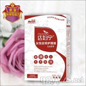达妇宁纳米银护理液(日常期)(玫瑰香型)
