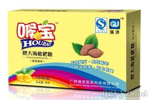 喉宝胖大海枇杷糖,(纸盒装)图片