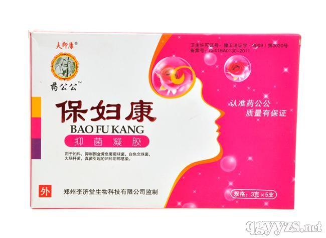 保妇康抑菌凝胶