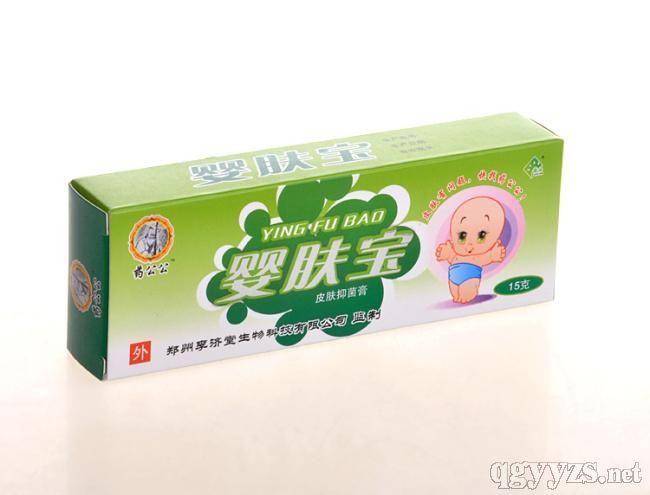 婴肤宝皮肤抑菌膏