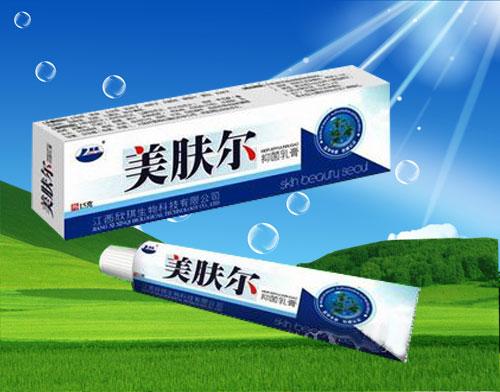 江西欣琪生物科技有限公司