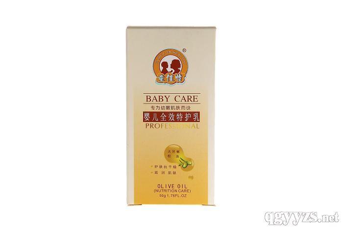 婴儿全效特护乳(护肤冬季产品oem婴儿护理乳液)