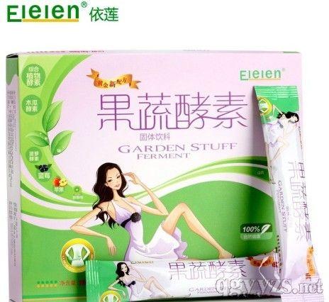 elelen酵素绿色减肥饮品代理酵素招商酵素代理
