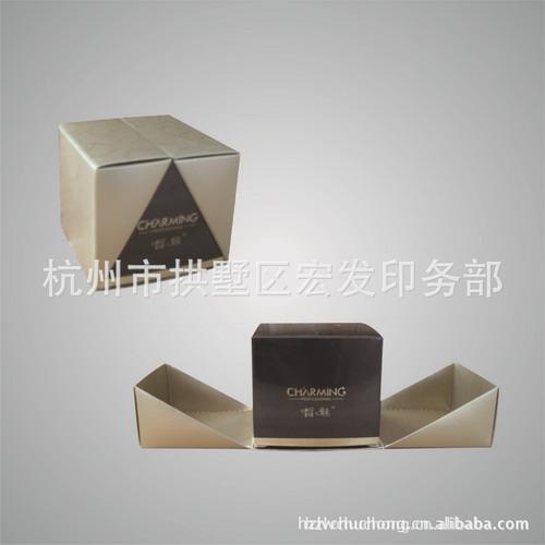 化妆品包装盒48