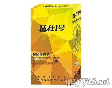 猛仕1号避孕套金钻尊贵装超薄颗粒装避爱零距离