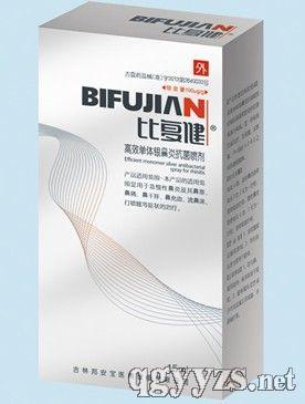 比复健高效单体银鼻炎抗菌喷剂