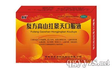 复方高山红景天口服液10ml×10支/盒×60盒