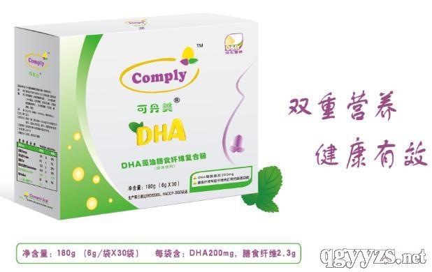 可丹美DHA藻油膳食纤维复合粉
