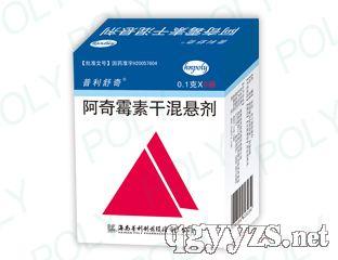 阿奇霉素干混悬剂