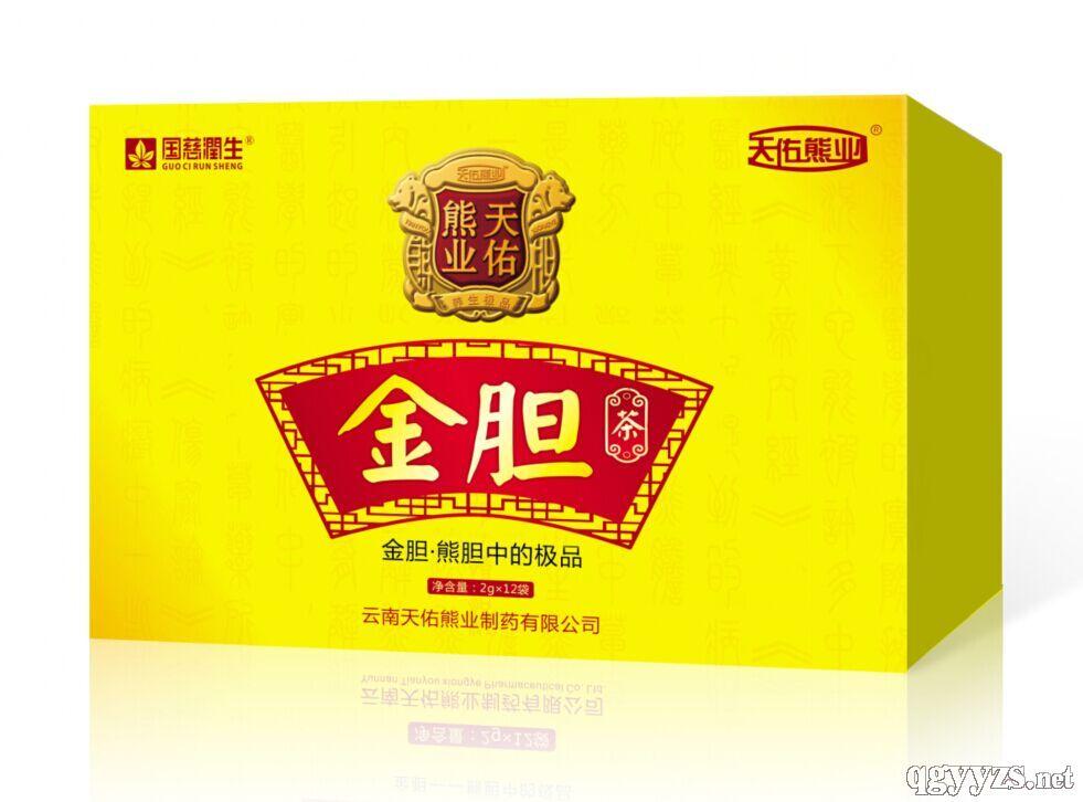 熊胆金胆茶
