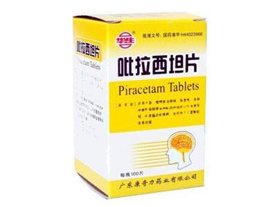 吡拉西坦片