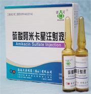 硫酸阿米卡星注射液