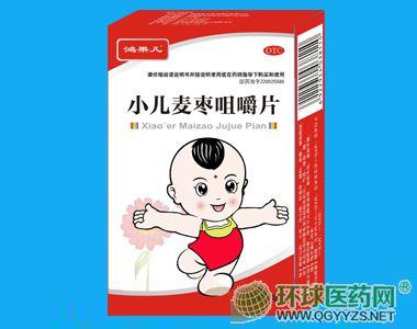 小儿麦枣咀嚼片