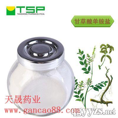 甘草酸单铵盐98高纯度厂家生产批发价格天晟药