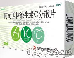 阿司匹林维生素C分散片