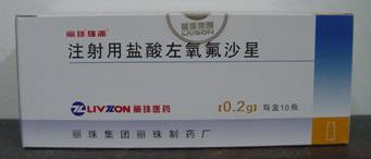 丽珠强派(盐酸左氧氟沙星针)