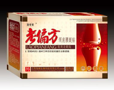 老偏方颈肩腰腿贴简易装-风湿贴膏、骨痛、膏药、贴剂