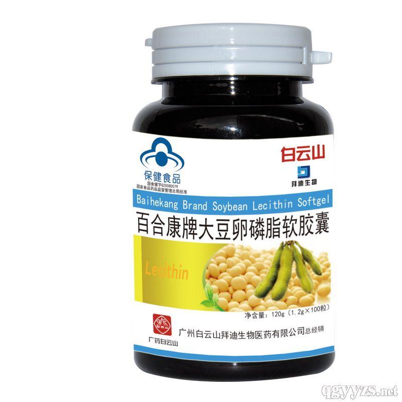 百合康牌大豆卵磷脂软胶囊100粒
