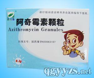 阿奇霉素颗粒1