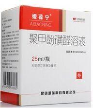 聚甲酚磺醛溶液