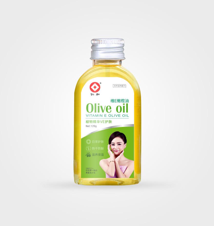 维e橄榄油