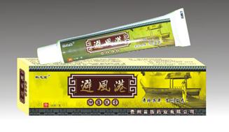 广西玉林市苗夫人抗菌制品有限公司招商产品电话