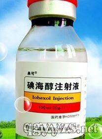 碘海醇注射液100ml:30gI
