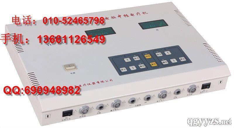 mtz-g型电脑多功能低频调制中频电疗机