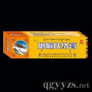 用于男女外瘙痒包皮炎龟头炎生殖器疱疹的消杀菌.3.