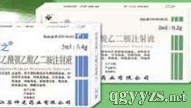 二乙酰氨乙酸乙二胺注射液2ml:0.4g
