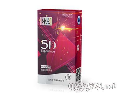 绅度避孕套5D