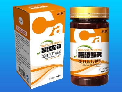 高碳酸钙蛋白压片糖果