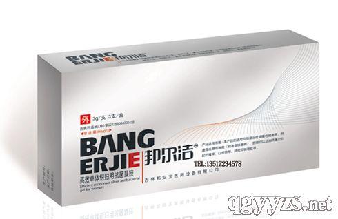 邦尔洁高效单体银妇科凝胶/妇用抗菌凝胶