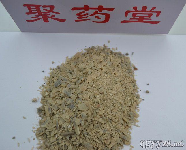 安国聚药堂供应中药饮片玄精石