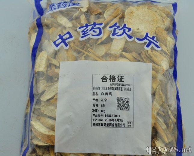 安国聚药堂供应中药饮片白首乌
