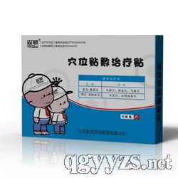 鼻炎贴、鼻窦炎贴、咽炎贴、扁桃体炎贴