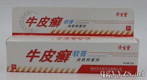 牛皮癣软膏(皮肤抑菌膏)