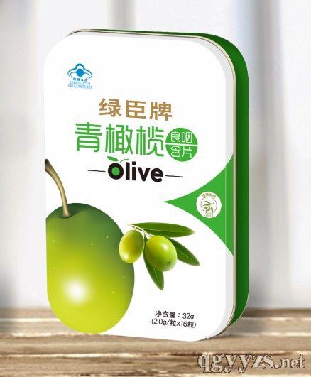 绿臣牌青橄榄凉咽含片(铁盒)