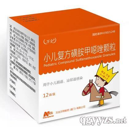 小儿复方磺胺甲�f唑颗粒(拜小炎)