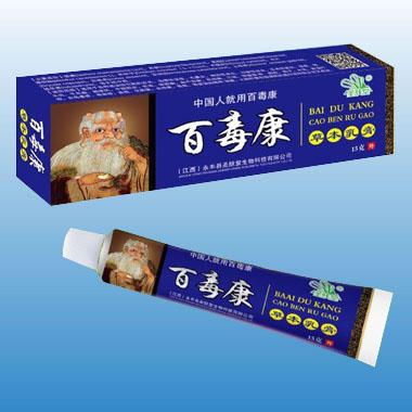 百毒康草本乳膏1