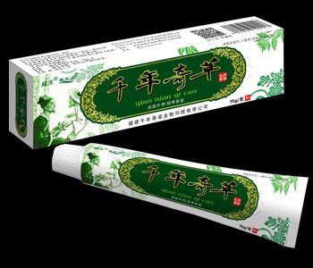 千年奇草抑菌乳膏